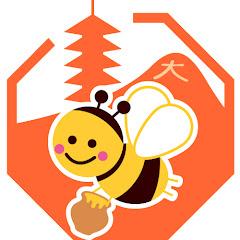 週末養蜂チャンネル