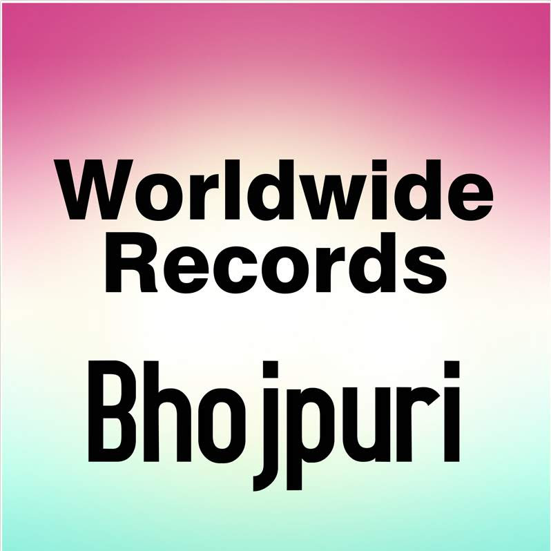 Worldwide Records Bhojpuri