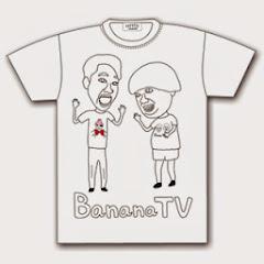【公式】BananaTV(tereasadouga)