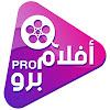 Aflam Pro - أفلام برو