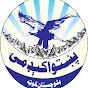 Pashto Academy Quetta