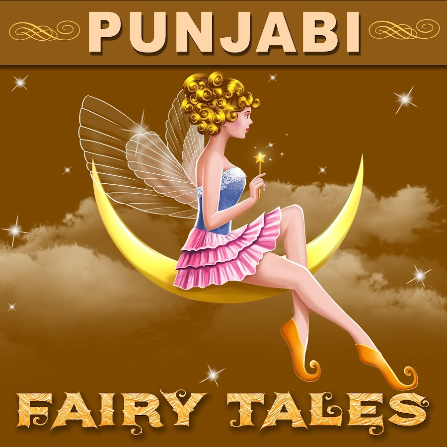 Punjabi Fairy Tales