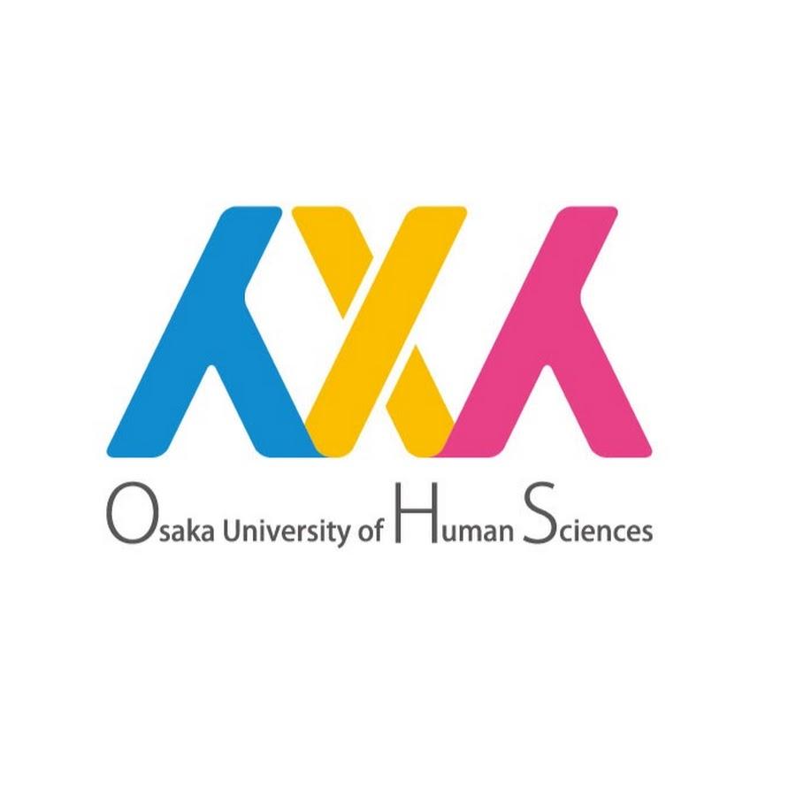 人間 科学 値 偏差 大阪 大学