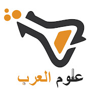 arabsciences قناة علوم العرب وثائقيات net worth