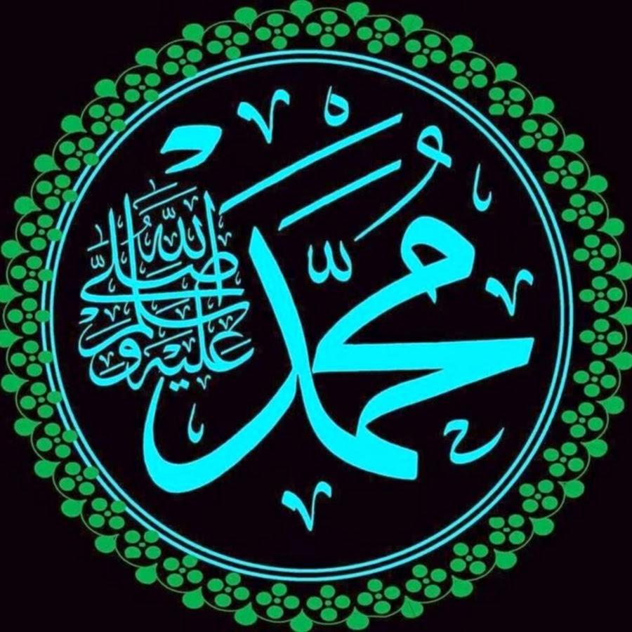 Islami Larshowani6
