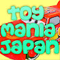 ToyManiaJapan