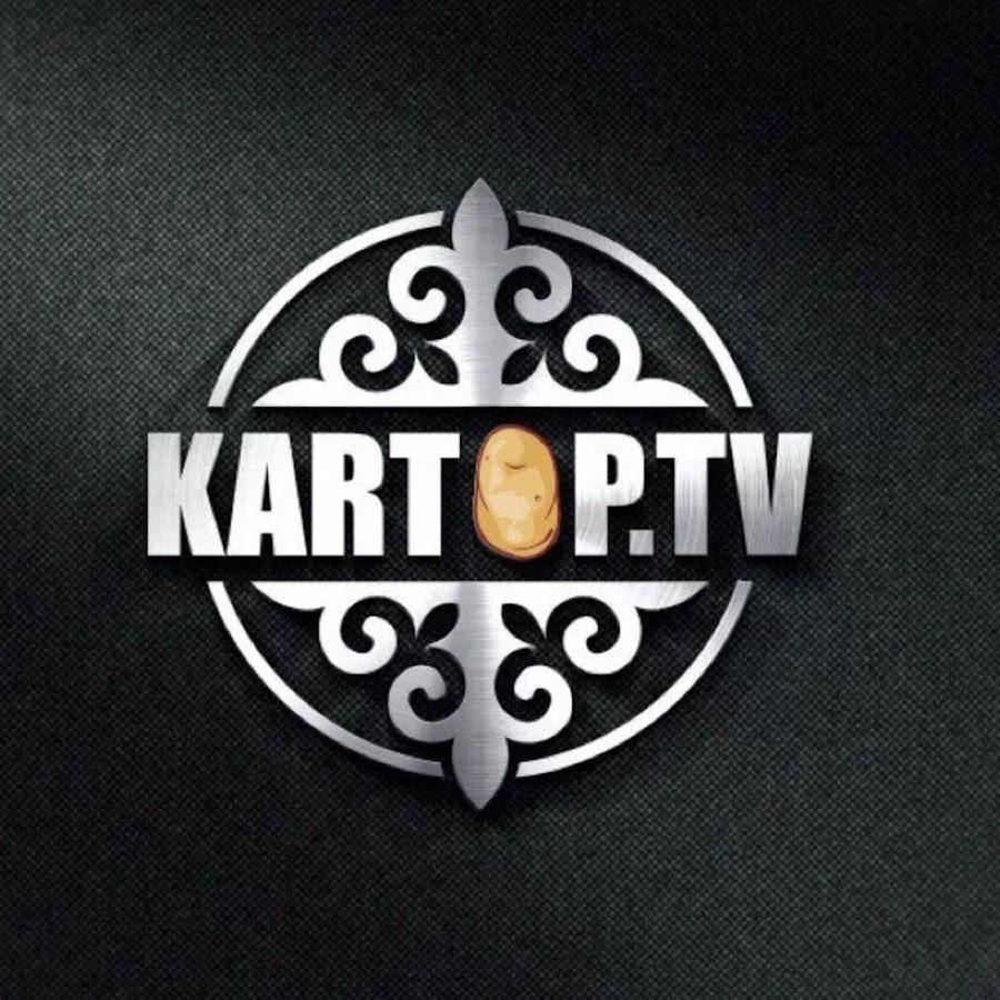 KARTOP ТВ/КАРТОП ТВ