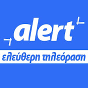 ALERT TV – GREEK TV LIVE