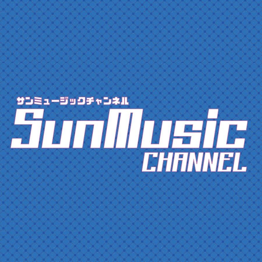 ミュージック プロダクション サン