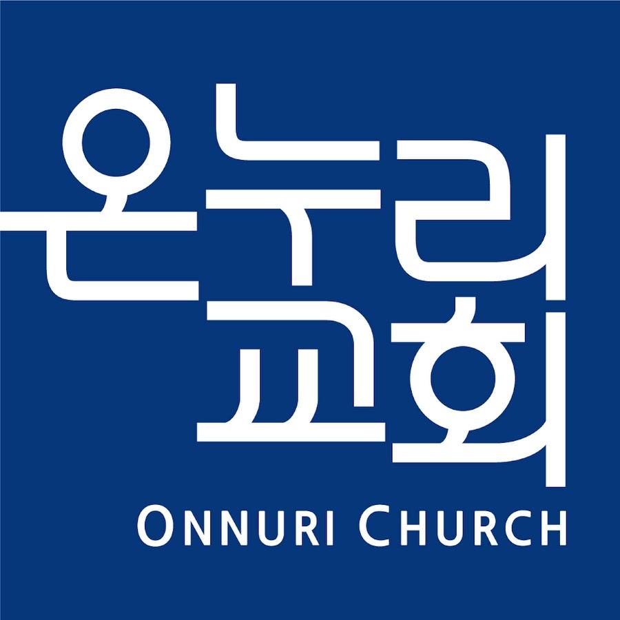 온누리교회