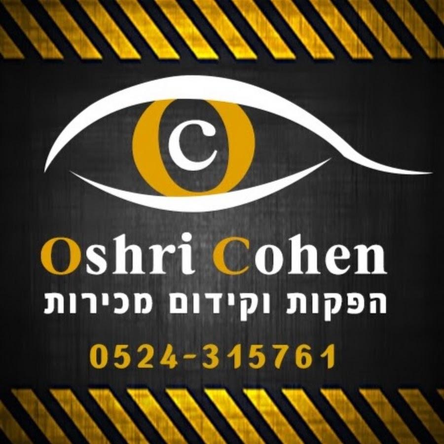 Boiler Cohen