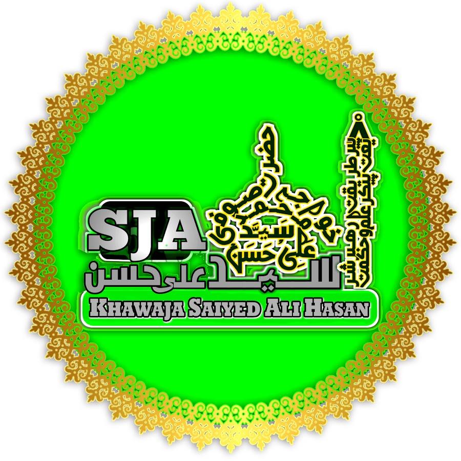 Sarkar Jamalul Auliya