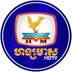Hang Meas HDTV