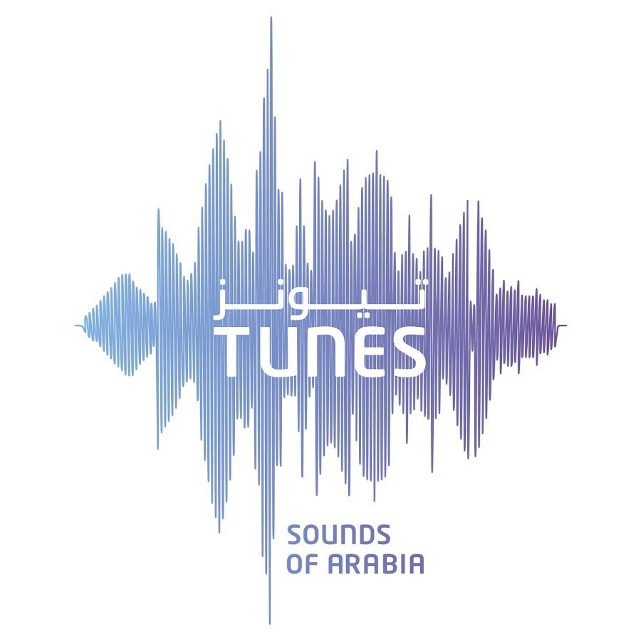Tunes Arabia - تيونز