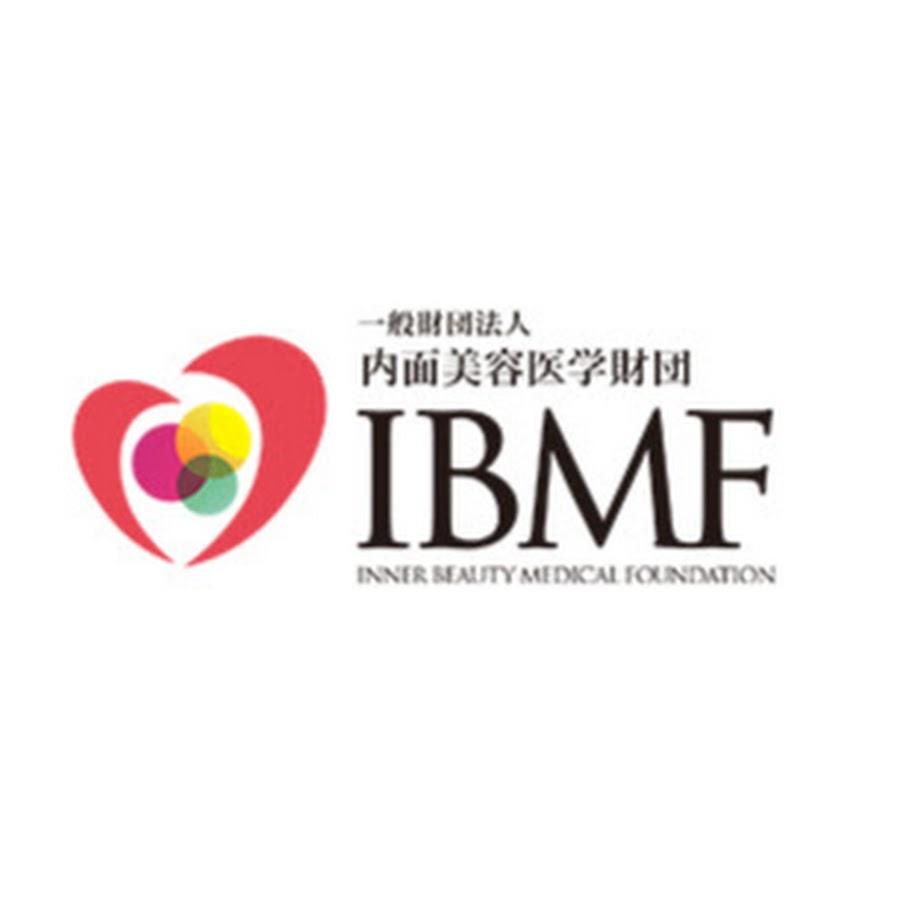 一般財団法人 内面美容医学財団IBMF - YouTube