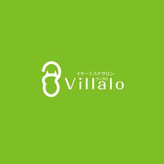 イヤーエステサロン Villalo~ヴィラロ~