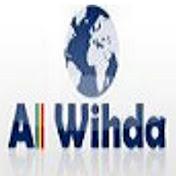 Alwihda Info net worth