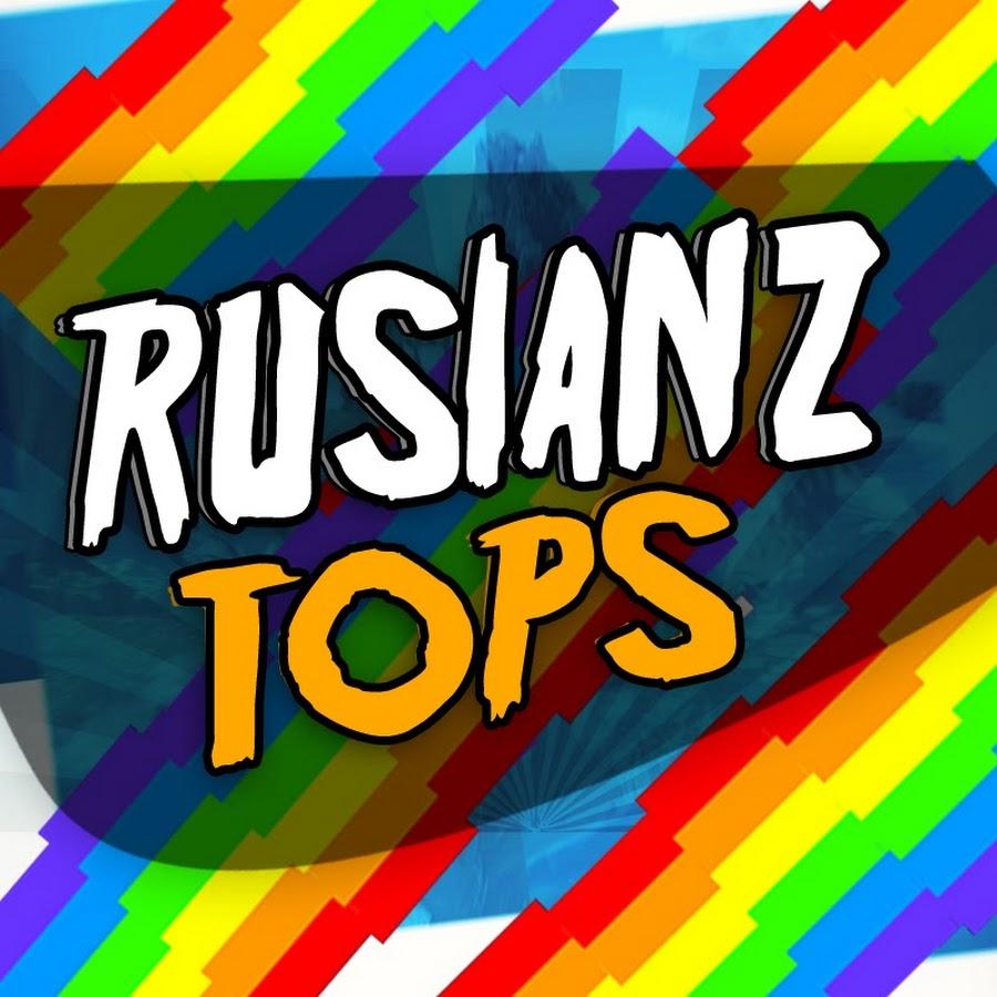 Rusianzシ