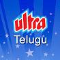 Ultra Telugu