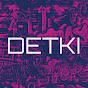 DETKI - вокально-хореографический проект