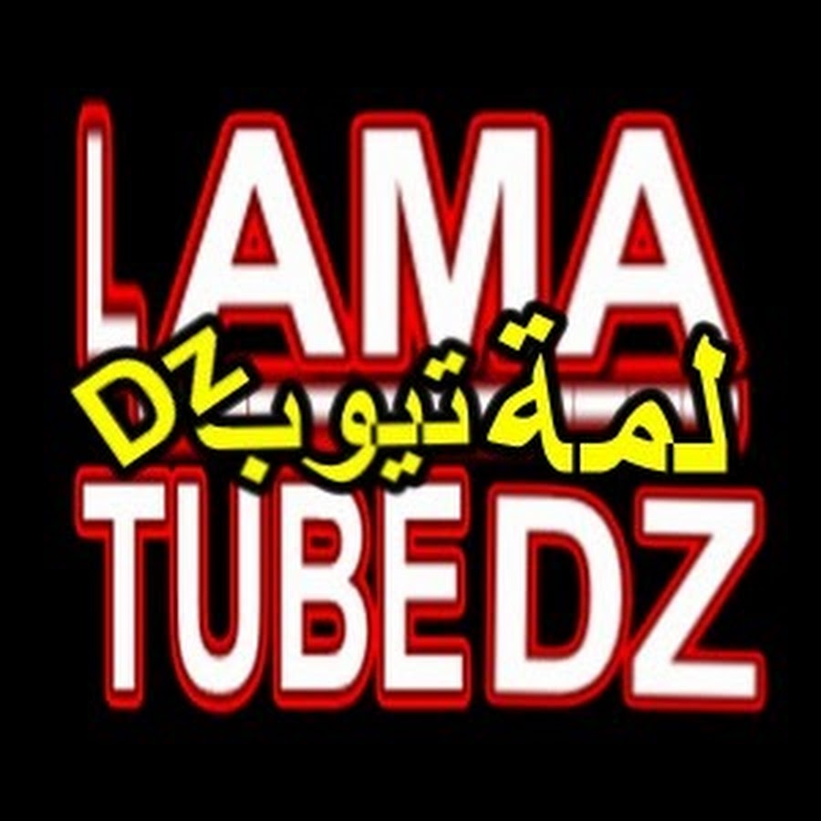 LAMA TUBE DZ