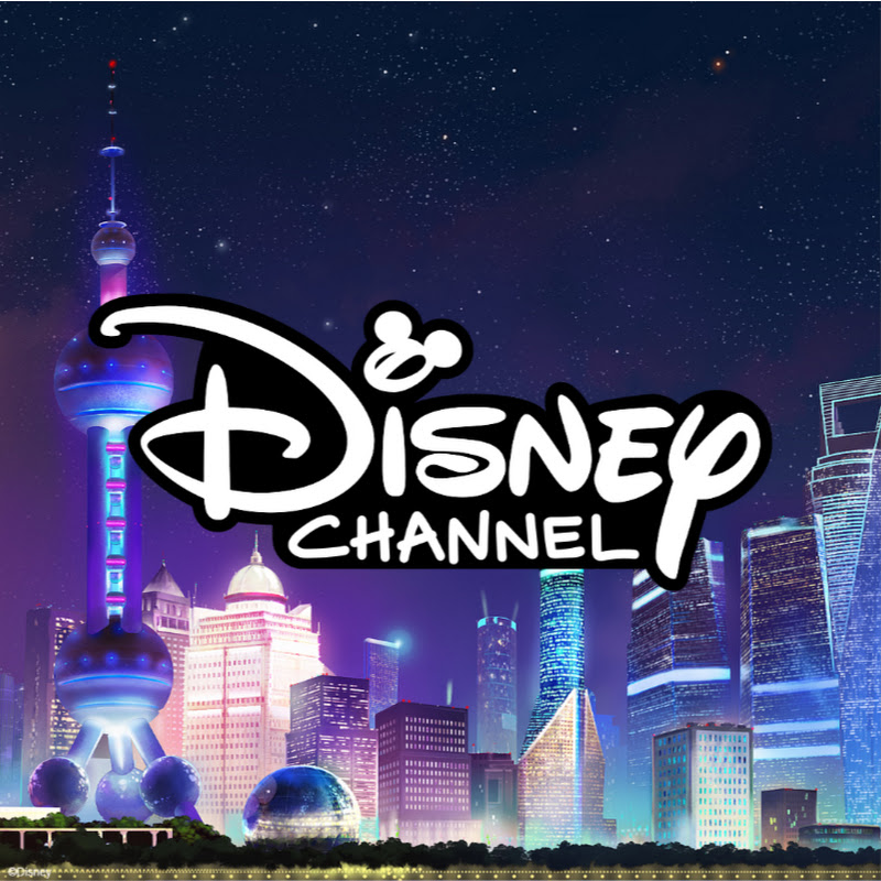 Disney Channel España