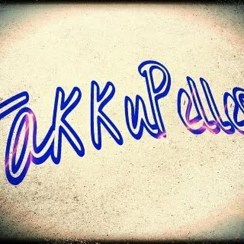 TakkuPelle