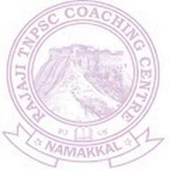 NAMAKKAL RAJAJI TNPSC COACHING CENTRE