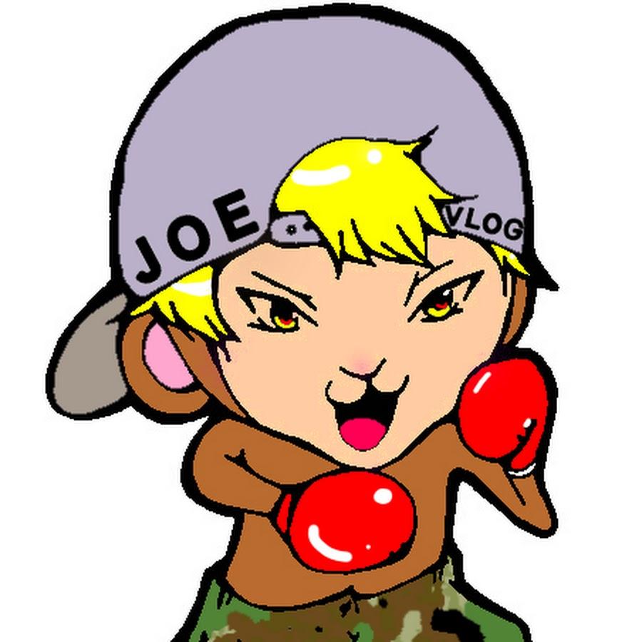 ブログ 現在 ジョー