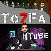 To7Fa Tube Avatar