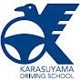 烏山自動車学校