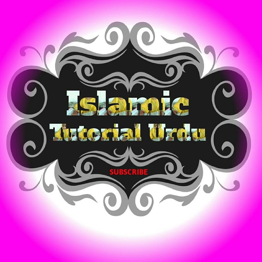 Islamic Tutorial Urdu