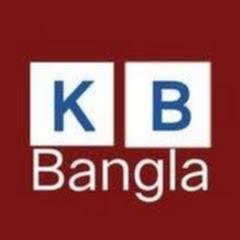 KB Bangla