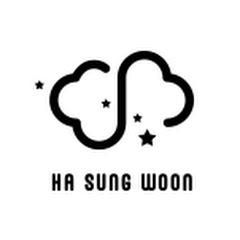 하성운 HASUNGWOON