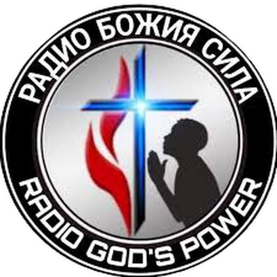 Radio Bojia