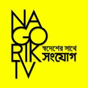 Nagorik TV net worth