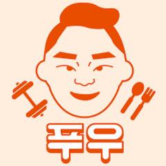 한식푸우 Korean food</p>