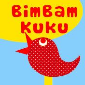 BimBamKuku net worth