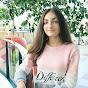 Інна Берчишин