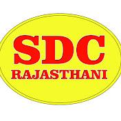 SDC Rajasthani net worth
