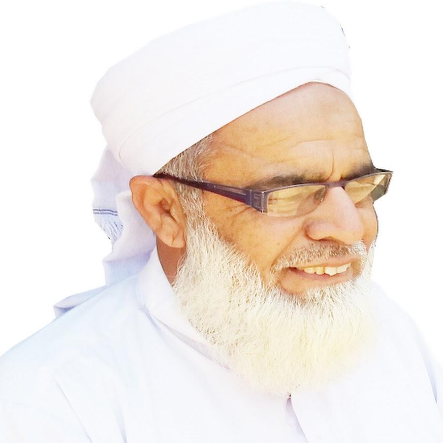 Qari Muhammad Ilyas