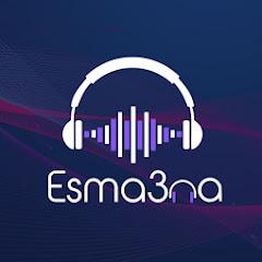 Esma3naa - إسمعنا