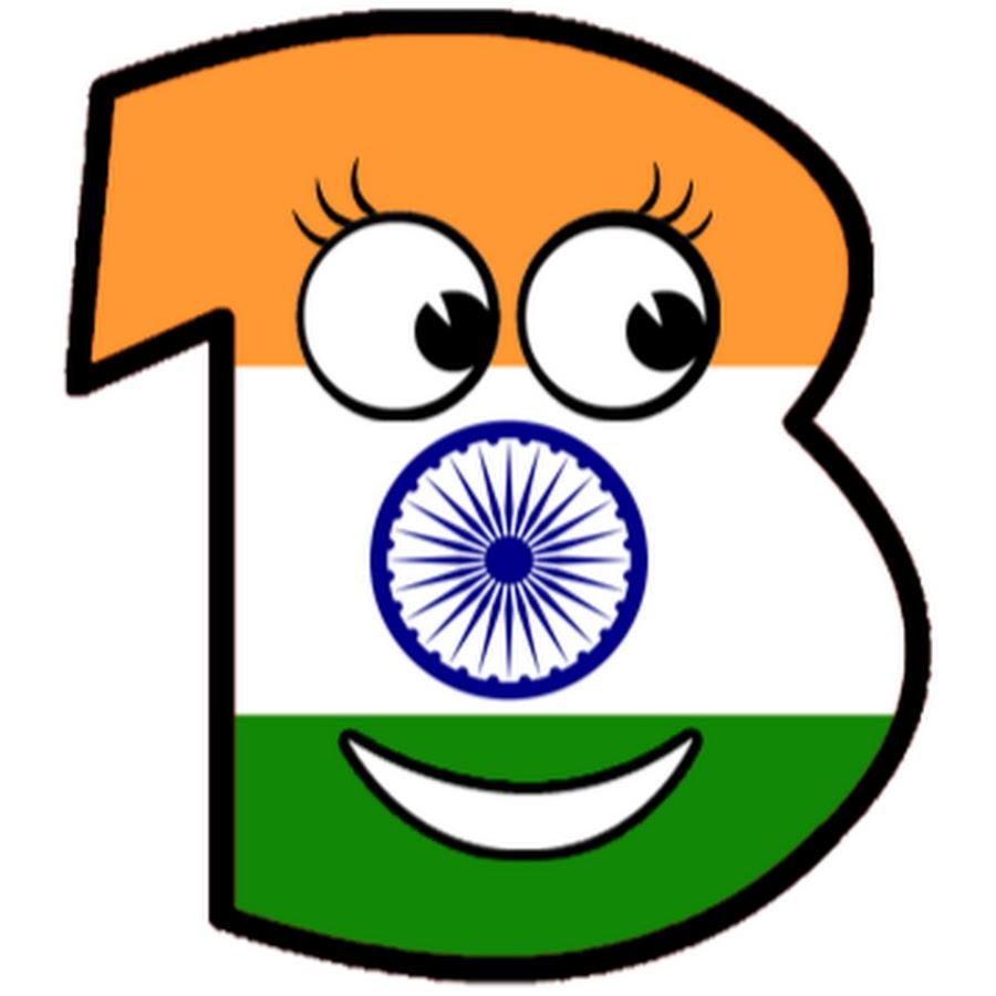 BookBox Hindi