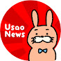 UsaoNews