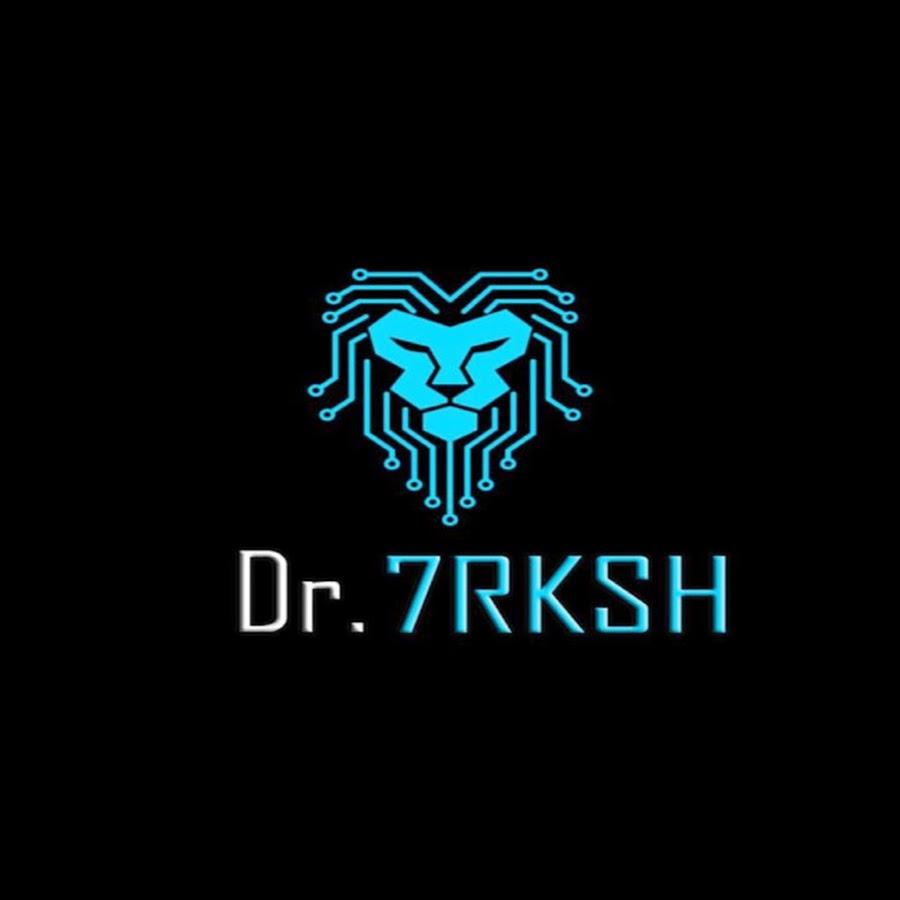 دكتور حركش