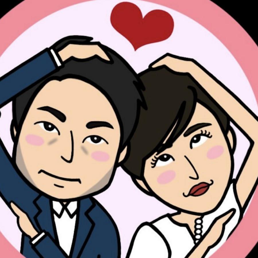 夫妻 小泉
