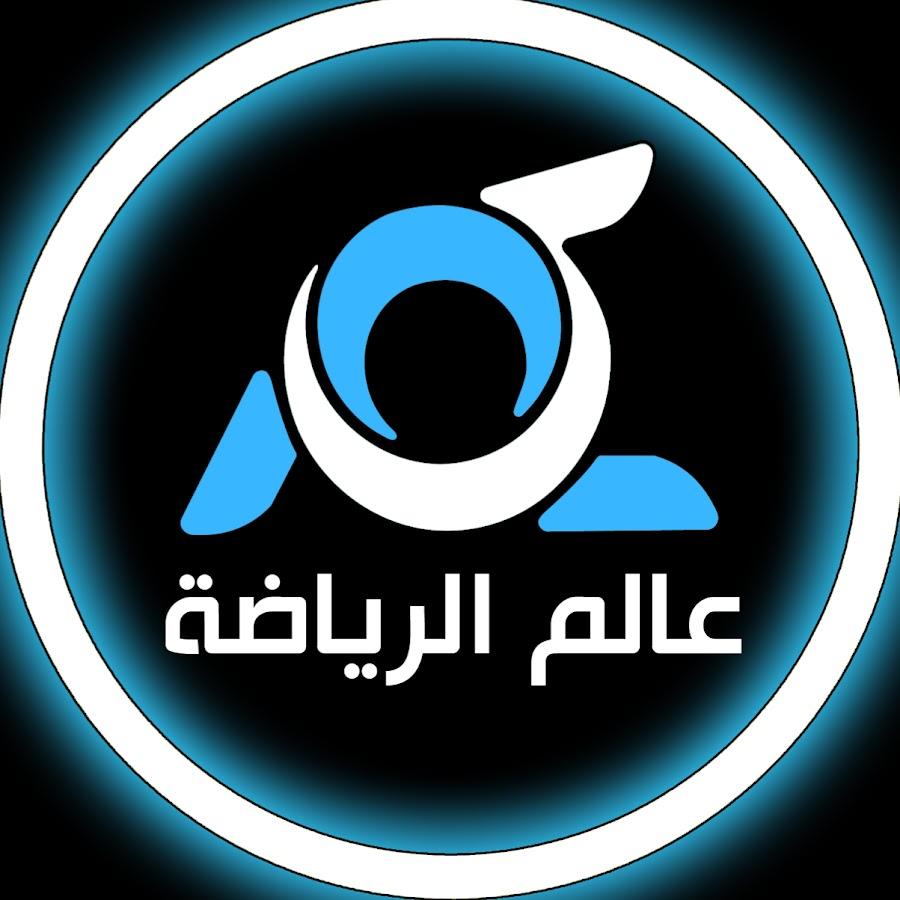 عرب ستارز
