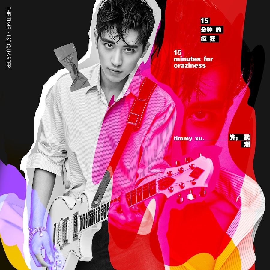 TimmyXu Official