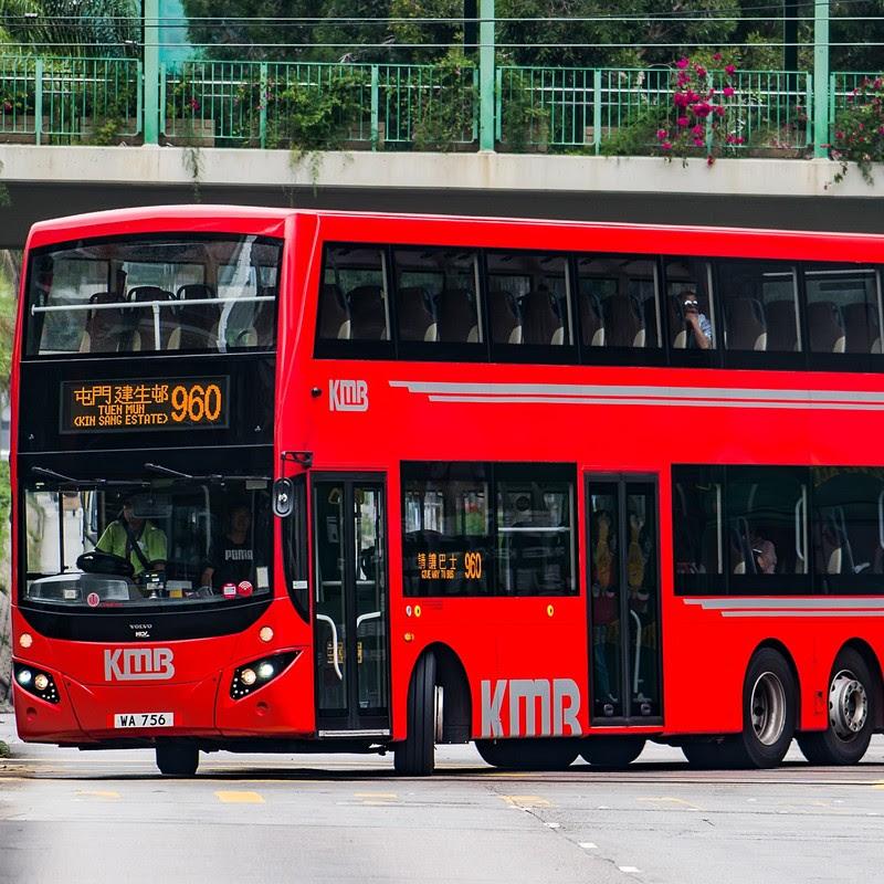 Hong kong bus game