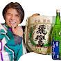 日本酒エンジョイチャンネルまちゃる